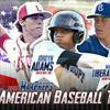 2018 MaxPreps High School Baseball All-American Teams