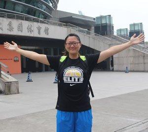 Sarah Hong Yao Weiler