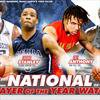High school boys basketball National Player of the Year Watch List