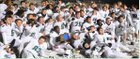 Edina Hornets Boys Varsity Football Fall 18-19 team photo.