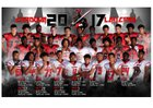 Cordova Lancers Boys Varsity Football Fall 17-18 team photo.