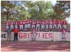 Carrizozo Grizzlies Boys Varsity Football Fall 17-18 team photo.