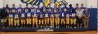 Cleveland Hill Eagles Boys Varsity Football Fall 15-16 team photo.